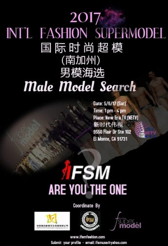 2017Male Search 5617