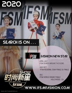 2020 IFSM Fashion New Star Poster